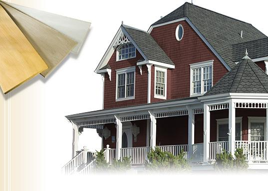 Siding and Roofing Shingles - Products - SBC