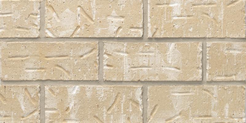 765637 | brick.com