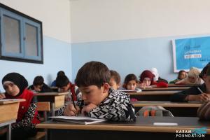 School Support — Karam Foundation