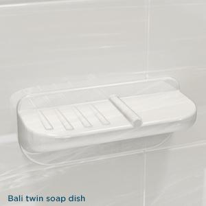 shelves-and-soap-dishes - Bath Fitter
